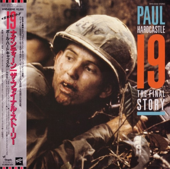 Paul Hardcastle - 19 (The Final Story) [12'' Vinyl Japan 1985 ]