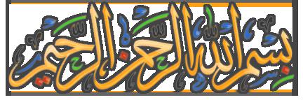 حصريا اقوي العاب سباقات السيارات City Racing بحجم 26 ميجا فقط oou_ou10.png