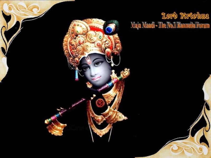 wallpapers for krishna. Lord Krishna Wallpapers