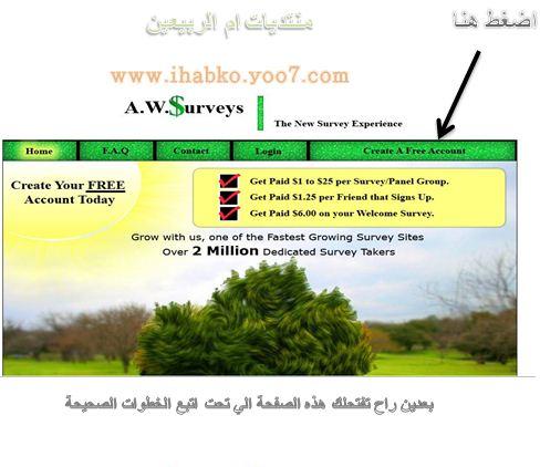 حصرياً المال موقع Awsurveys بطريقة 110.jpg