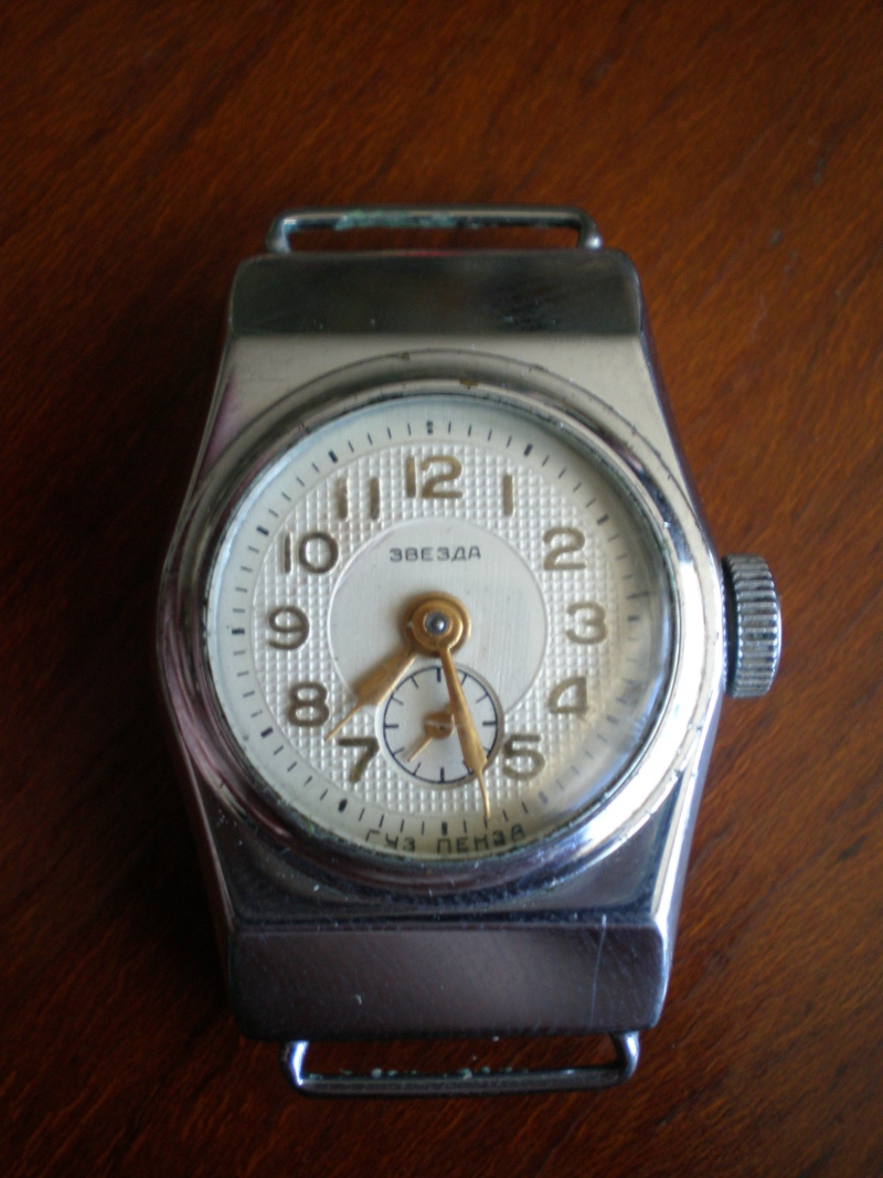 fsot vintage russian watches