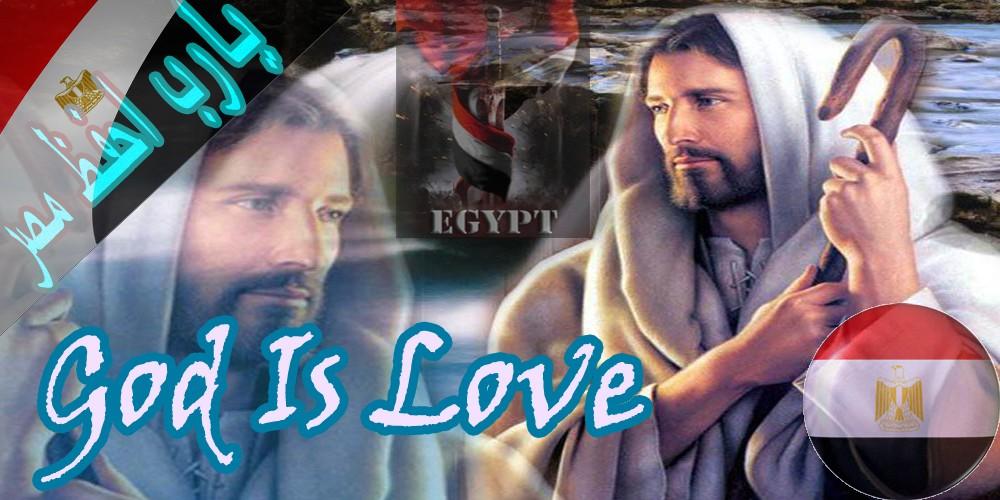 الله محبة